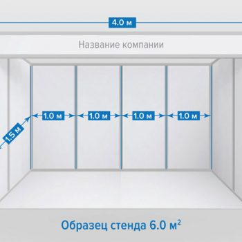 booth-rus-6sqm